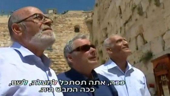 glaube in israel